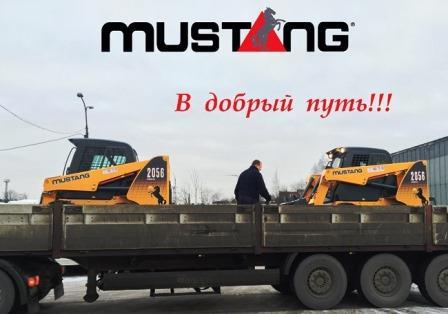 Продажа мини-погрузчиков Mustang Мустанг